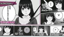 Let's Manga para PS Vita
