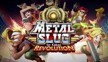 metal slug revolution