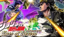 jojo's bizarre adventure ps4 ps3